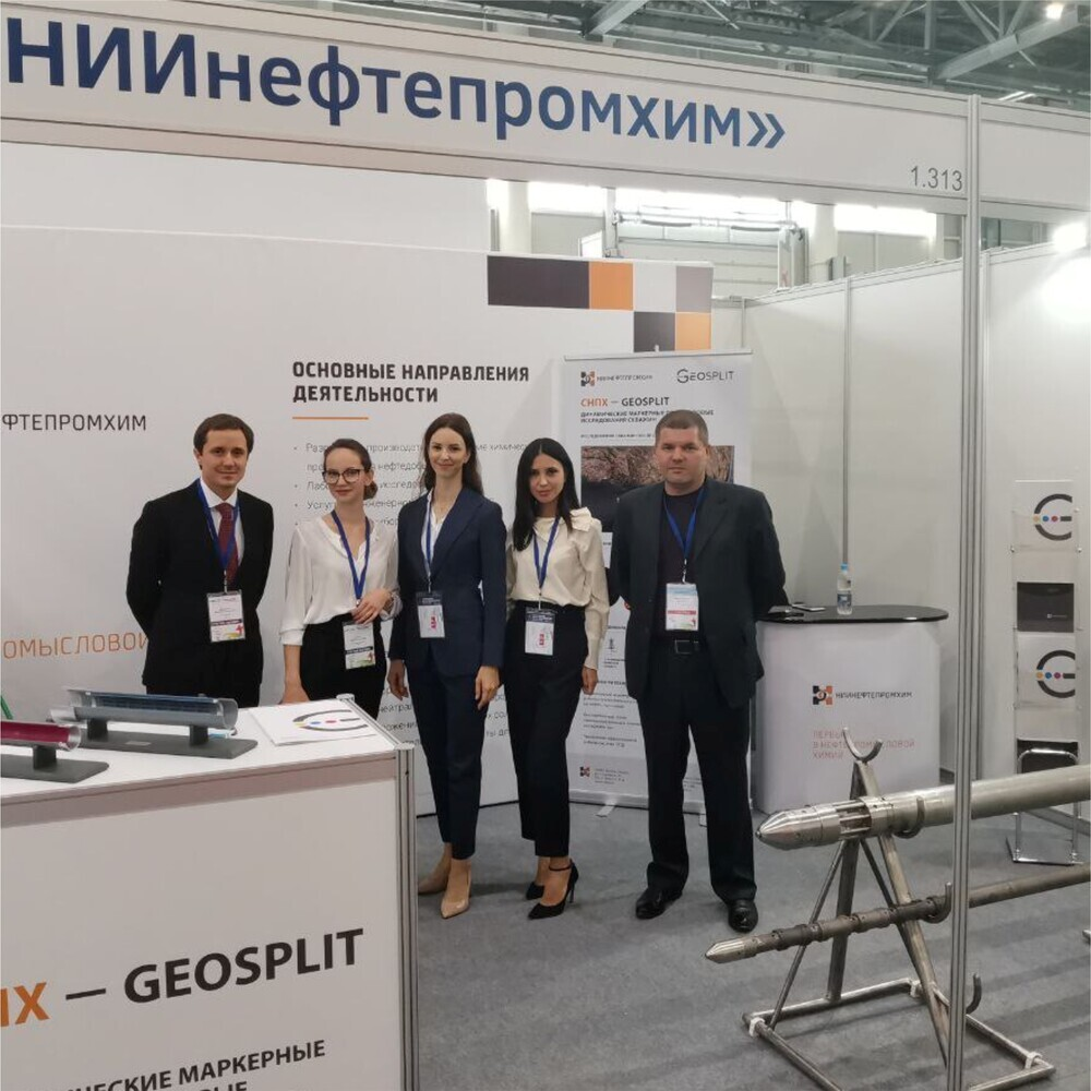 Geosplit and NIIneftepromhim jointly demonstrated a marker diagnostics technology to the President of the Republic of Tatarstan