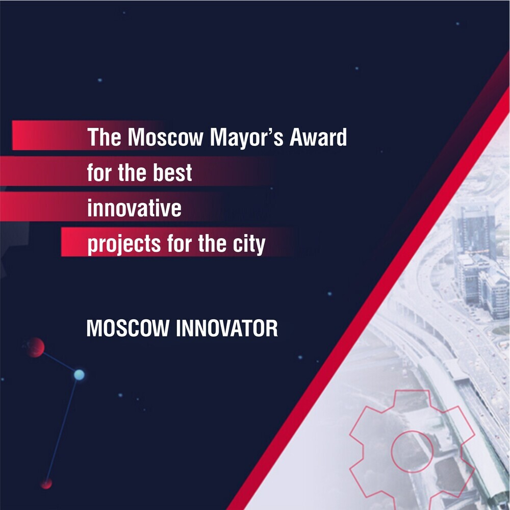 GeoSplit is Moscow Innovator Award winner in the Innovation Leaders nomination